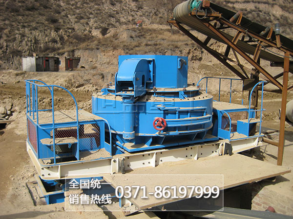 石料生产线设备-冲击式制砂机.JPG